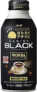 アサヒ飲料 「『ワンダ』はたらくアタマに アシスト」ブラック 400g ×24本 機能性表示食品