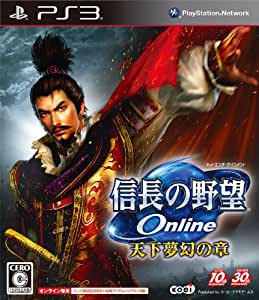 信長の野望Online ~天下夢幻の章~(通常版) - PS3