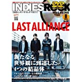 DVD付 インディーズロックマガジン No.28 2008-8月号