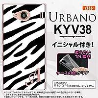 KYV38 スマホケース URBANO V03 ケース アルバーノ ブイゼロサン イニシャル ゼブラ柄 黒×白 nk-kyv38-tp121ini Y