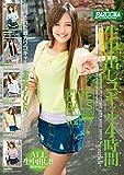 生中出しコギャル4時間 FIVE GALS COLLECTION Vol.7 / BAZOOKA(バズーカ) [DVD]