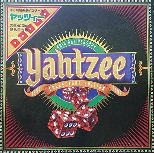 【日本語解説書付】ヤッツィー発売40周年記念限定版(40th Anniversary Yahtzee Collectors Edition)