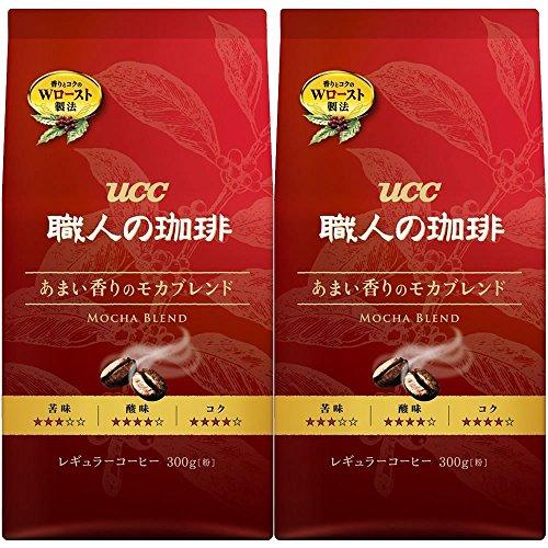 職人の珈琲 甘い香りのモカブレンド SAP 増量 330g