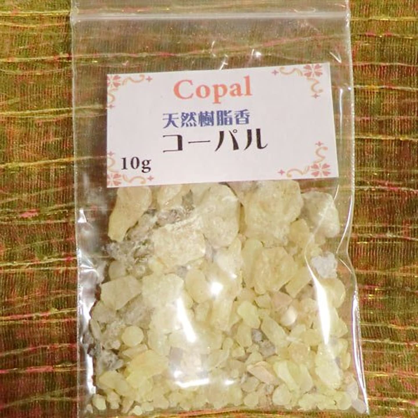 ワイプ健全取り扱いコーパル COPAL (天然樹脂香) (コーパル, 10g)