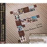 飛輪海 Japan Complete Edition