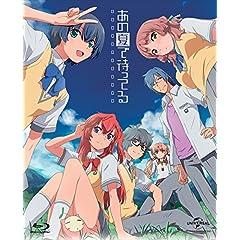 【Amazon.co.jp限定】あの夏で待ってる Blu-ray Complete Box(初回限定生産 新作OVA+イベント優先販売申込券付き)(デカ缶バッチ5個セット付き)