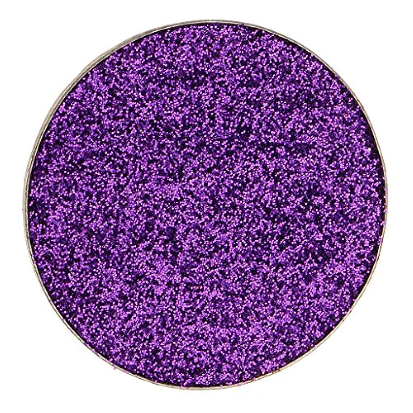 ストレッチ反射着服ダイヤモンド キラキラ シマー メイクアップ アイシャドウ 顔料 長持ち 滑らか 全5色 - 紫