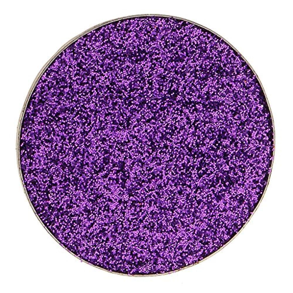 迷彩熱狂的な姓ダイヤモンド キラキラ シマー メイクアップ アイシャドウ 顔料 長持ち 滑らか 全5色 - 紫