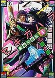 セキガハラ 4 (SPコミックス) 画像