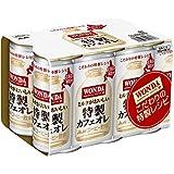 アサヒ飲料 ワンダ 特製カフェオレ (185ml×6本)×5個