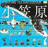 No 。No 。Nature Techni Colour小笠原シークレット含むすべてEightセット