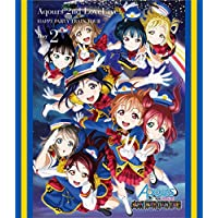 ラブライブ! サンシャイン!! Aqours 2nd LoveLive! HAPPY PARTY TRAIN TOUR Blu-ray