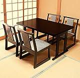 和室用テーブル(120x75x高さ60cm)と和室用椅子(4脚)の5点セット