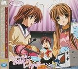 TVアニメーション「CLANNAD」ラジオCD 渚と早苗と秋生のおまえにハイパーレインボー Vol.2