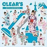 キラリ☆NiPPON(初回生産限定盤TYPE A)(選抜メンバー2位メインジャケ)