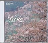 キーシン 日本の愛唱歌(ピアノ版)/さくらさくら~夏の思い出 画像