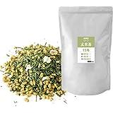 抹茶入り玄米茶 茶葉 500g 静岡茶 業務用 (玄米茶15号)