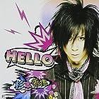 HELLO(初回限定盤)(DVD付)(在庫あり。)