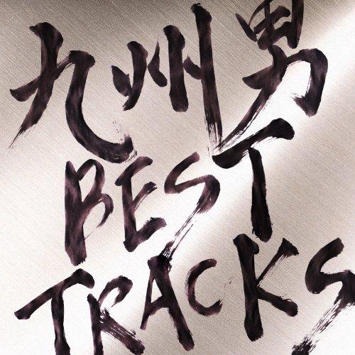 【二人の時間。。feat.TSUGUMI/九州男】遠回りの愛を描く男女デュエットの名曲!歌詞を解釈!の画像