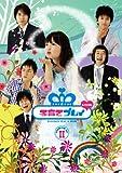 子育てプレイ&MORE プレミアムセット 2 【期間限定版】 [DVD]