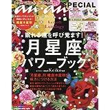 Keiko (著) (3)新品:   ¥ 980 ポイント:31pt (3%)14点の新品/中古品を見る: ¥ 980より