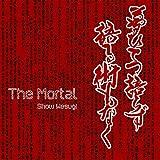 The Mortal (初回限定盤) 画像