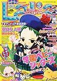 LaLa (ララ) 2011年 05月号 [雑誌]