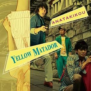 YELLOW MATADOR