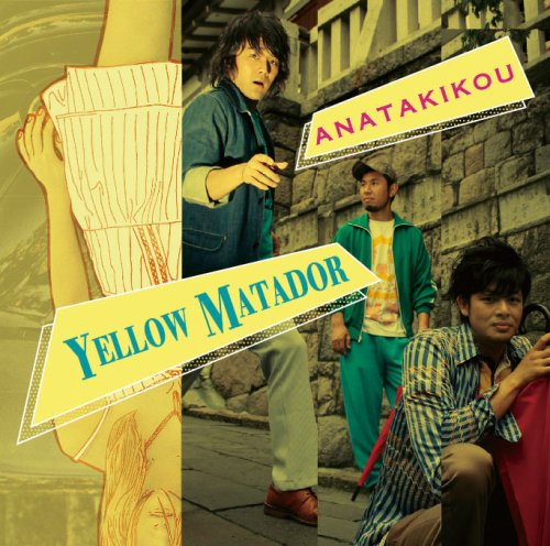 YELLOW MATADORの詳細を見る