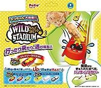 ペティオ (Petio) 猫用おもちゃ ワイルドスタジアム