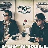 【Amazon.co.jp限定】POP 'N' ROLL(ポストカード付き)