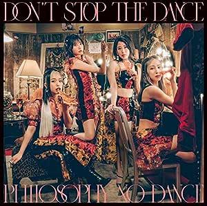 【Amazon.co.jp限定】ドント・ストップ・ザ・ダンス(通常盤)(メガジャケ付)
