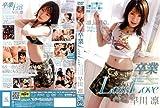 DVD>早川凛:卒業last love (<DVD>)