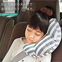 ネックピロー U型首まくら シートベルトクッション枕 頚部保護 子ども用 洗濯可能 旅行用品 (1PCS)