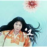 NHK大河ドラマ オリジナル・サウンドトラック「江~姫たちの戦国~」