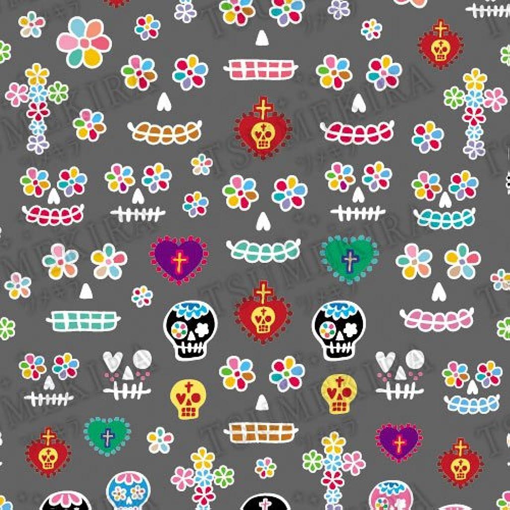 ディスパッチクラウン再集計ツメキラ ネイル用シール メンズスタイル メキシカンスカル ホワイト