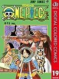 ONE PIECE カラー版 19 (ジャンプコミックスDIGITAL)