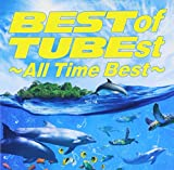 BEST of TUBEst ~All Time Best~/