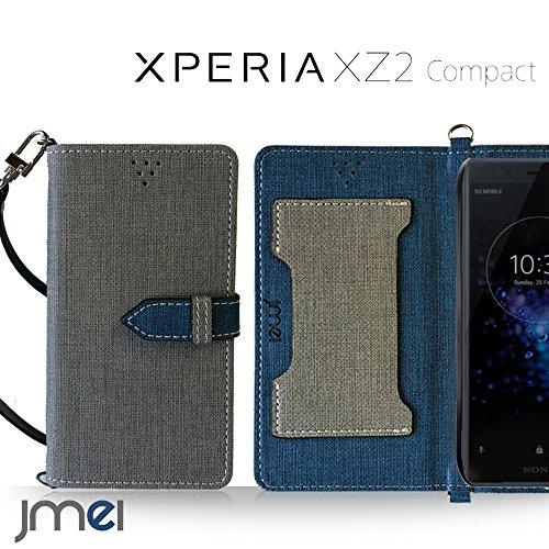 Xperia XZ2 Compact ケース SO-05K 手帳型 エクスペリア xz2 コンパクト カバー ブランド 閉じたまま通話ケース VESTA グレー sony ソニー simフリー スマホ カバー 携帯ケース 手帳 スマホケース 全機種対応 ショルダー スマートフォン