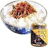 佃煮 ご飯のお供 おかず 北海道 産 十勝 牛しぐれ 辛口 90g瓶 単品 北国からの贈り物