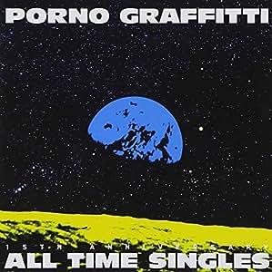 "PORNOGRAFFITTI 15th Anniversary""ALL TIME SINGLES""(通常盤)"