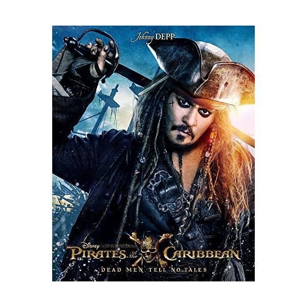 パイレーツ・オブ・カリビアン/最後の海賊 Mo...の紹介画像4