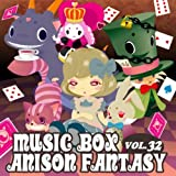 モザイクカケラ /FANTASY MUSIC BOX Originally Performed by SunSet Swish