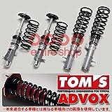TOMS 車高調キット コイルダンパーユニット「Advox」 アリスト(JZS161)用 対応年式:H9.8~H17.1 [アドボックス][4800A-TJS61]