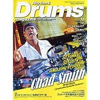 Rhythm & Drums magazine (リズム アンド ドラムマガジン) 2013年 11月号 [雑誌]