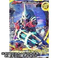 大怪獣ラッシュ カードグミ [P-057.ガッツガンナー・ガルム](単品)