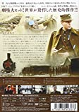カティンの森 [DVD] 画像