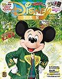 ディズニーファン 2020年 05 月号 [雑誌]