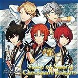 「あんさんぶるスターズ!」ユニットソングCD Vol.2「Knights」(Voice of Sword)