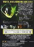 エイリアン [DVD] 画像